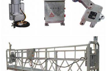 پلت فرم تمیز کردن سیستم ایمنی متحرک تمیز، zlp500 1.5kw 6.3kn مرحله نوسان
